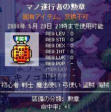 090528-4.jpg
