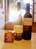 ワイン赤と白