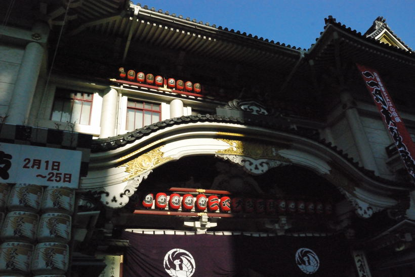 kabukiza3