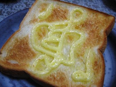 ト音記号のパン