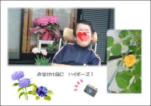 Mちゃんと花
