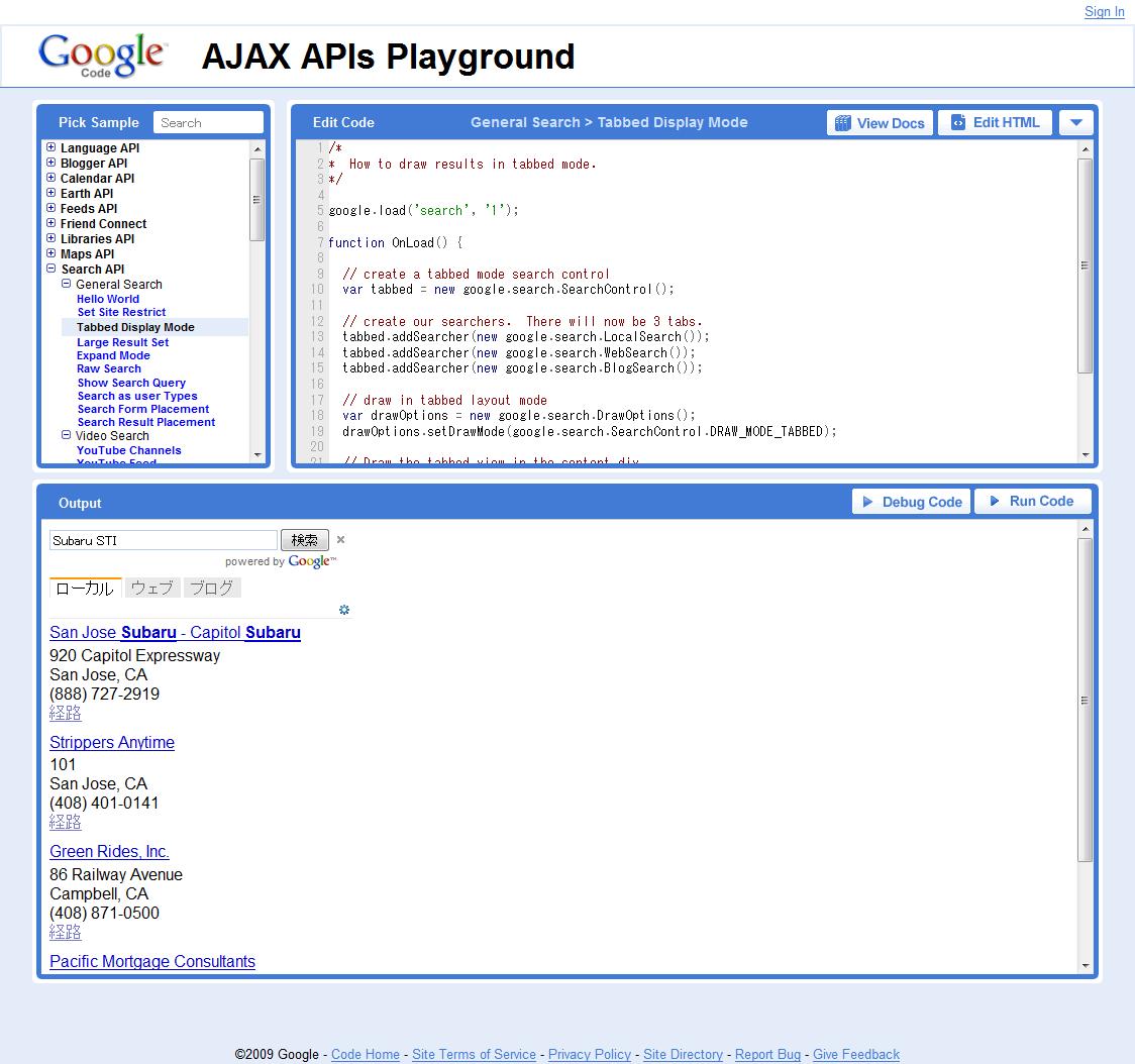 ajax google apis