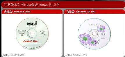 www.microsoft.com screen capture 2009-11-1-11-26-14