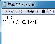 メモ帳 (2)