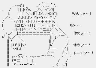moiiyasume改