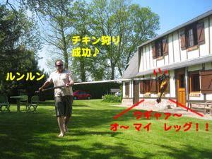 2008053106_convert_20080531201521.jpg