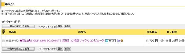001_20111018224431.jpg