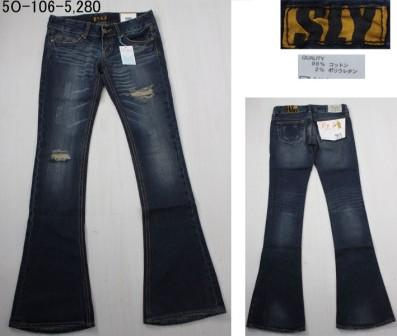 5O-106-5280
