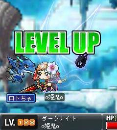 09-0224-kiki128lv.jpg