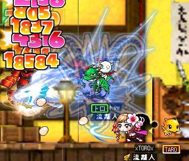09-0319-nagemushya.jpg