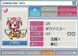 09-11-10-yumi.jpg