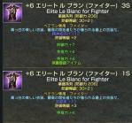 GE2011_107.jpg