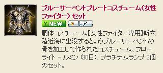 GE2011_121.jpg