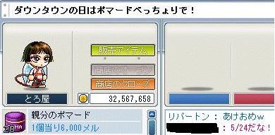 06010110.jpg
