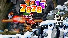 0601012.jpg