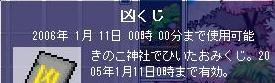 0601015.jpg