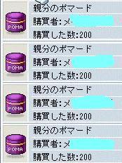 0601018.jpg