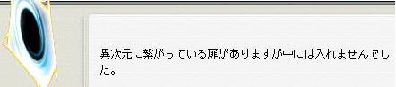 0601052.jpg