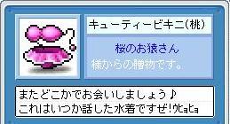 0601152.jpg