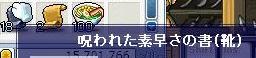 0601210.jpg