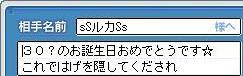 06012311.jpg
