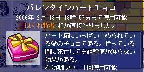 0602102.jpg