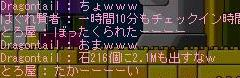 0602219.jpg