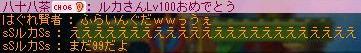 06030710.jpg