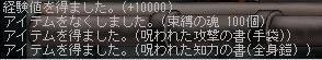 06031310.jpg
