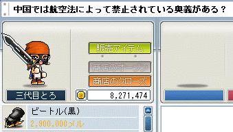 0603171.jpg