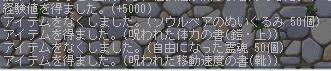0603195.jpg