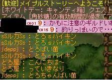 0603201.jpg