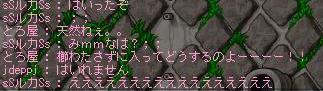 06032015.jpg