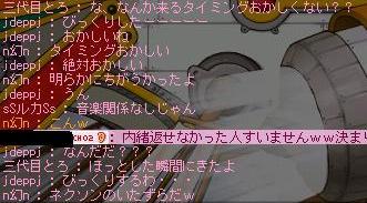 06032211.jpg