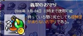 0603241.jpg