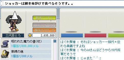 0604061.jpg