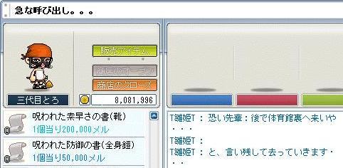 0604166.jpg