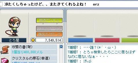 0605037.jpg