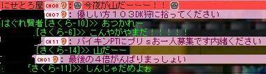 0605071.jpg
