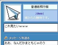 0605112.jpg