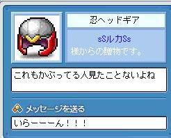 0605294.jpg