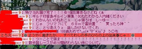 0607015.jpg