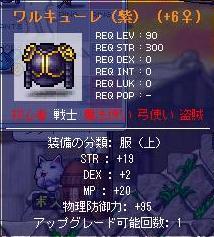 060703yoro1.jpg