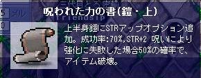 060703yoro2.jpg