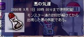 0608015.jpg