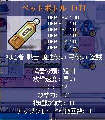 0608050.jpg