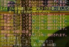 0608192.jpg
