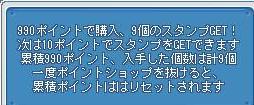 0608311.jpg