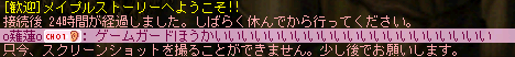 0609030.png
