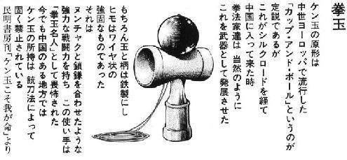 11071.jpg